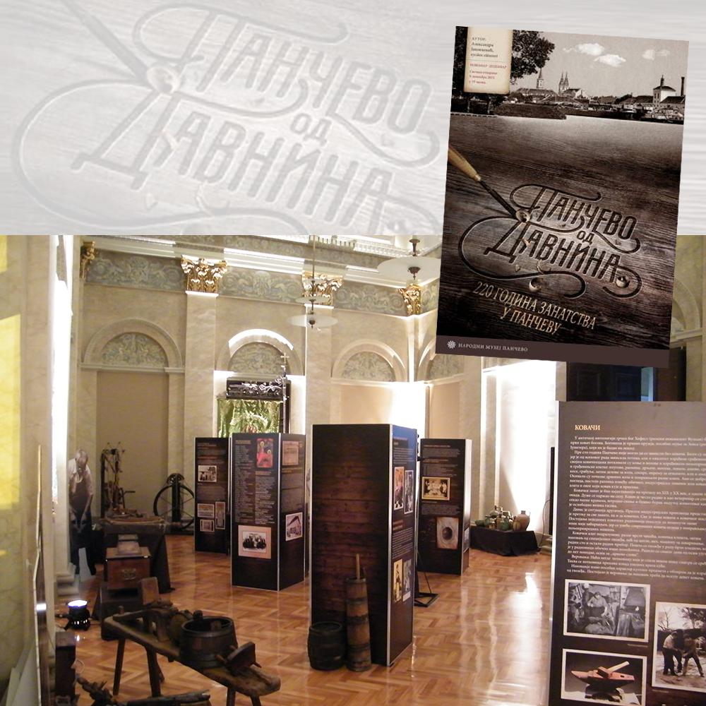 FOTO 1 Izložba 220 godina zanatstva u Svečanoj sali Narodnog muzeja Pančevo