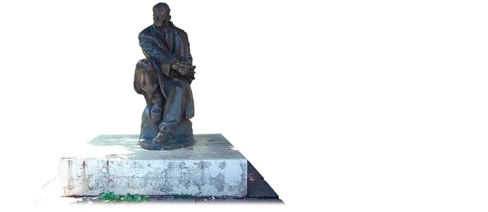 Bora Stankovic Spomenik