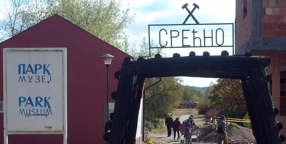 FOTO 3 Muzej rudarstva i metalurgije Bor