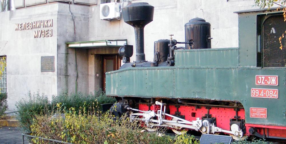 FOTO 6 Zeleznicki muzej