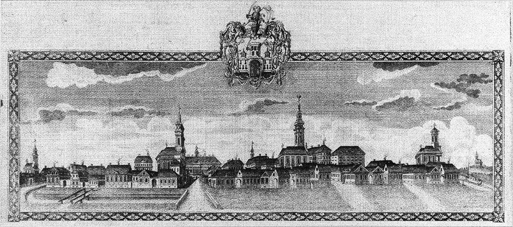 FOTO 1 Istorijska gravura Sombora