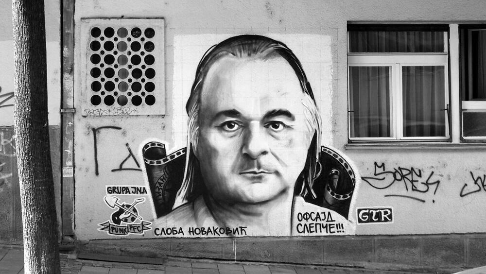 FOTO 2 Slobodan Novaković, -Ofsajd slepče-