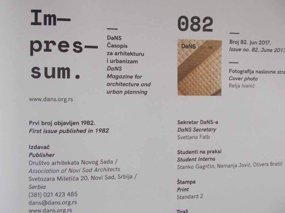 DSCN4999