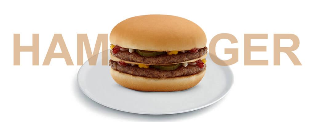 17 Hamburger
