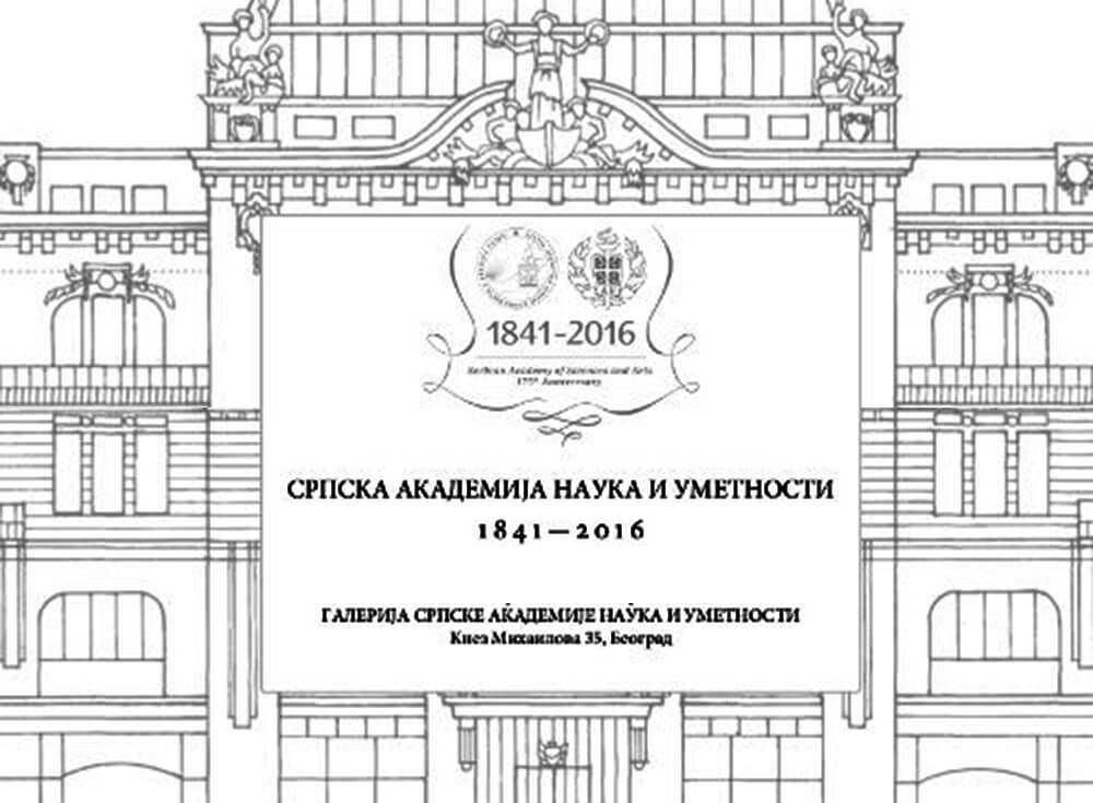 knjige nauka auto electrical wiring diagramizlo u017eba srpska akademija nauka i umetnosti 1841